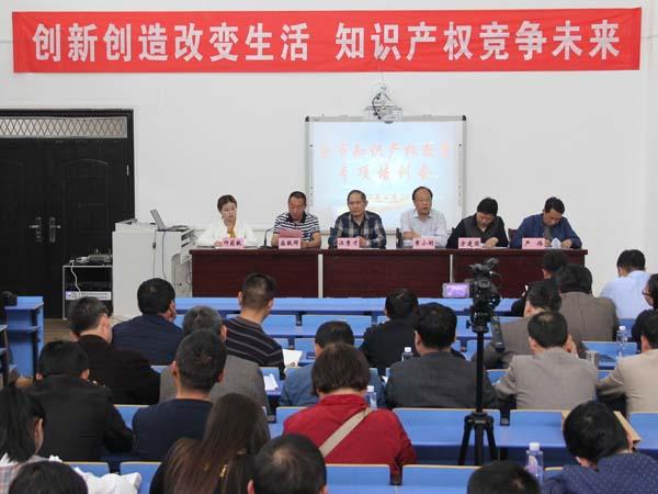 宁国市召开知识产权教育专项培训会